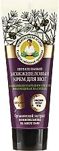 Parfémy, Parfumerie, kosmetika Výžiívný jalovcový krém na nohy - Recepty babičky Agafyy Juniper Nourishing Foot Cream