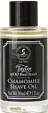 Parfémy, Parfumerie, kosmetika Olej na holení s heřmánkem - Taylor of Old Bond Street Chamomile Shave Oil