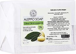 Parfémy, Parfumerie, kosmetika Aleppské mýdlo z olivového a vavřínového oleje 1% pro velmi suchou pleť - E-Fiore Aleppo Soap Olive-Laurel 1%