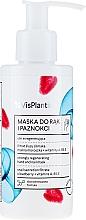 Parfémy, Parfumerie, kosmetika Maska na ruce a nehty - Vis Plantis Hand and Nail Mask