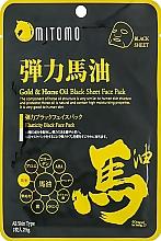 Parfémy, Parfumerie, kosmetika Elastická černá pleťová maska Zlato + Koňský olej - Mitomo Essence Sheet Mask Syn-Ake + EGF