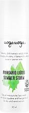 Parfémy, Parfumerie, kosmetika Hydratační krém na obličej pro suchou a citlivou pleť - Uoga Uoga Natural Moisturising Face Cream