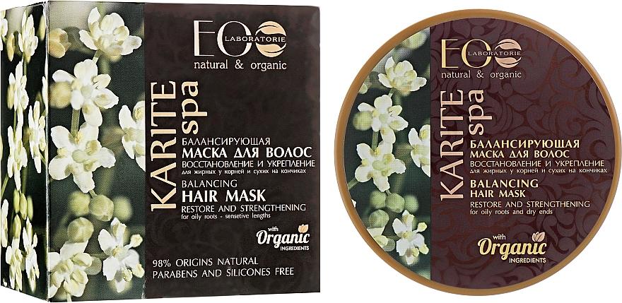 """Vyvažující vlasová maska """"Obnovení a posílení"""" - ECO Laboratorie Karite SPA Hair Mask — foto N1"""