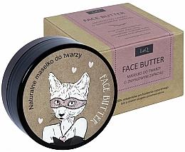 Parfémy, Parfumerie, kosmetika Pleťový olej Kočka - LaQ