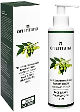 Parfémy, Parfumerie, kosmetika Olej na odstranění make-upu - Orientana Nourishing Cleansing Oil For Face & Eyes Neem