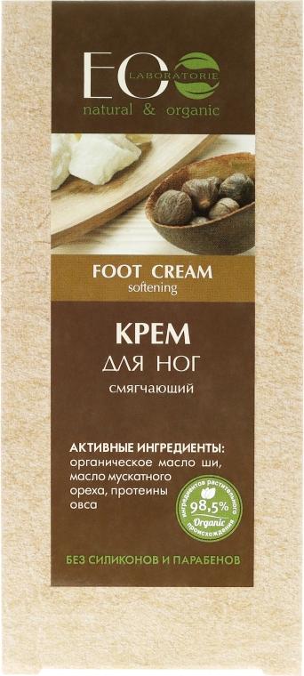 "Krém na nohy ""Změkčení"" - ECO Laboratorie Food Cream"
