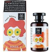 Parfémy, Parfumerie, kosmetika Dětský prostředek na mytí vlasů a těla s mandarinkou a medem - Apivita Babies & Kids Natural Baby Kids Hair & Body Wash With Honey & Tangerine