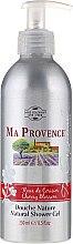Parfémy, Parfumerie, kosmetika Sprchový gel Třešně - Ma Provence Shower Gel Cherry Blossom