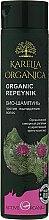 Parfémy, Parfumerie, kosmetika Bio šampon Organický lopuch proti vypadávání vlasů - Fratti NV Karelia Organica