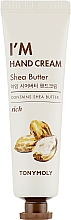 Parfémy, Parfumerie, kosmetika Krém na ruce Bambucké máslo - Tony Moly I'm Hand Cream Shea Butter