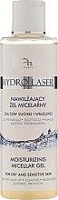 Parfémy, Parfumerie, kosmetika Hydratační micelární gel - Ava Laboratorium Hydro Laser Gel