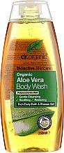 Parfémy, Parfumerie, kosmetika Sprchový gel Aloe - Dr. Organic Aloe Vera Body Wash