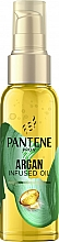 Parfémy, Parfumerie, kosmetika Olej na vlasy s extraktem z agrany - Pantene Pro-V Argan Infused Hair Oil