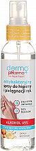 """Parfémy, Parfumerie, kosmetika Antibakteriální sprej pro hygienu rukou """"Broskev"""" - Dermo Pharma Antibacterial Hand Spray"""