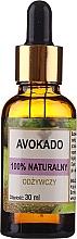 """Parfémy, Parfumerie, kosmetika Přírodní olej """"Avokádo"""" - Biomika Avokado Oil"""