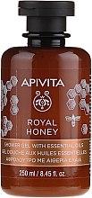 "Parfémy, Parfumerie, kosmetika Sprchový gel s esenciálními oleji ""Královský med"" - Apivita Shower Gel Royal Honey"