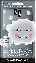 Parfémy, Parfumerie, kosmetika Čisticí bublinová maska na obličej - AA Bubble Mask Cleansing Face Mask