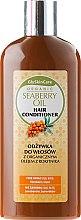 Parfémy, Parfumerie, kosmetika Kondicionér na vlasy s organickým olejem rakytniku - GlySkinCare Organic Seaberry Oil Hair Conditioner
