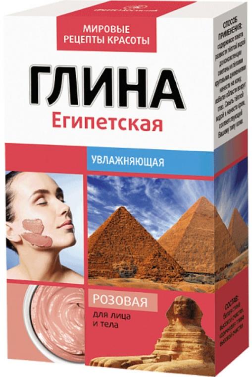 "Hlína na obličej a tělo ""Egyptská"", růžová - Fito Kosmetik"