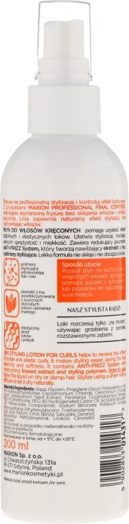 Mléko pro styling kudrnatých vlasů - Marion Final Control Lotion — foto N2