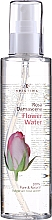 Parfémy, Parfumerie, kosmetika Růžová voda ve spreji na tělo a vlasy - Hristina Cosmetics Rosa Damascena Flower Water