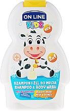 """Parfémy, Parfumerie, kosmetika Sprchový gel a šampon v jednom """"Mléko"""" - On Line Kids Milk Shampoo & Body Wash"""
