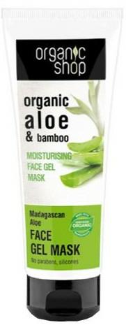 "Gelová maska na obličej ""Madagascarský aloe"" - Organic Shop Gel Mask Face"