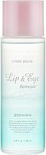 Parfémy, Parfumerie, kosmetika Odličovací přípravek - Etude House Lip & Eye Remover