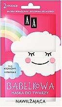 Parfémy, Parfumerie, kosmetika Hydratační bublinová maska na obličej - AA Bubble Mask Moisturizing Face Mask