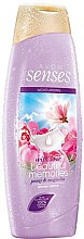 Parfémy, Parfumerie, kosmetika Sprchový gel Beautiful Memories - Avon Senses Shower Gel