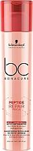 Parfémy, Parfumerie, kosmetika Obnovující šampon pro hlubokou výživu vlasů - Schwarzkopf Professional BC Bonacure Peptide Repair Rescue Deep Nourishing Micellar Shampoo