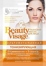 Parfémy, Parfumerie, kosmetika Látková tonizující maska na obličej - FitoKosmetik Beauty Visage