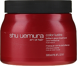 Parfémy, Parfumerie, kosmetika Maska pro barvené vlasy - Shu Uemura Art Of Hair Color Lustre Treatment