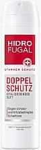 Parfémy, Parfumerie, kosmetika Antiperspirant ve spreji Dvojitá ochrana - Hidrofugal Double Protection Spray