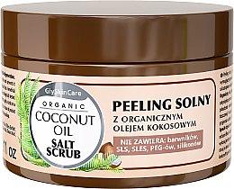 Parfémy, Parfumerie, kosmetika Solný tělový peeling s organickým kokosovým olejem - GlySkinCare Coconut Oil Salt Scrub