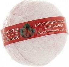 "Parfémy, Parfumerie, kosmetika Šumivá bomba do koupele ""Jahodový sorbet"" - Le Cafe de Beaute Bubble Ball Bath"