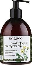 Parfémy, Parfumerie, kosmetika Gel na mytí rukou s močovinou - Sylveco Gel Soap
