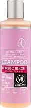 """Parfémy, Parfumerie, kosmetika Šampon """"Severní březa"""" pro normální vlasy - Urtekram Nordic Birch Shampoo Normal Hair"""