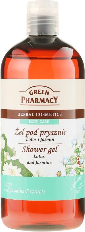 Sprchový gel Lotos a jasmín - Green Pharmacy Shower Gel Lotus and Jasmine — foto N1
