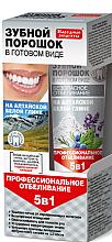 """Parfémy, Parfumerie, kosmetika Zubní prášek z altajské bílé hlíny """"5 v 1"""" - Fito Kosmetik Lidové recepty"""