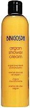 Parfémy, Parfumerie, kosmetika Arganový sprchový krém sbroskví - BingoSpa Argan Cream With Peach Shower