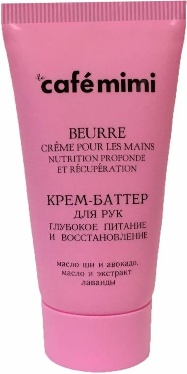 """Krémové máslo na ruce """"Hluboká výživa a obnova"""" - Cafe Mimi Hand Cream Oil"""