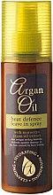 Parfémy, Parfumerie, kosmetika Sprej na vlasy - Xpel Marketing Ltd Argan Oil Heat Defence Spray
