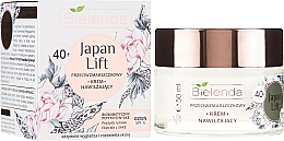 Parfémy, Parfumerie, kosmetika Hydratační denní krém proti vráskám 40+ - Bielenda Japan Lift Day Cream SPF6