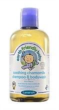Parfémy, Parfumerie, kosmetika Šampon-gel s heřmánkem - Earth Friendly Baby Soothing Chamomile Shampoo & Bodywash