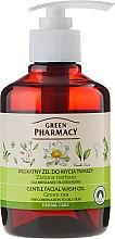 Parfémy, Parfumerie, kosmetika Jemný čisticí gel Zelený čaj - Green Pharmacy