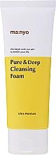 Parfémy, Parfumerie, kosmetika Pěna pro hluboké čištění pórů - Manyo Factory Pure And Deep Cleansing Foam