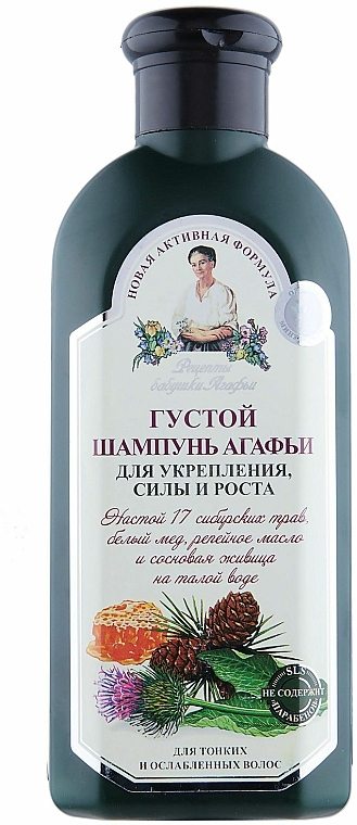 Hustý šampon Agafyy na posílení růstu vlasů - Recepty babičky Agafyy