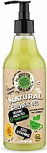 Parfémy, Parfumerie, kosmetika Sprchový gel - Planeta Organica 100% Vitamins Skin Super Food Shower Gel Green Tea & Golden Papaya