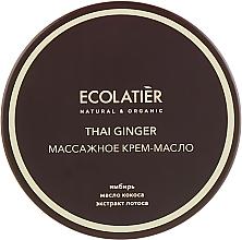 Parfémy, Parfumerie, kosmetika Anticelulitidní hřejivé masážní krém-máslo Thajský zázvor - Ecolatier Thai Ginger Body Oil Cream